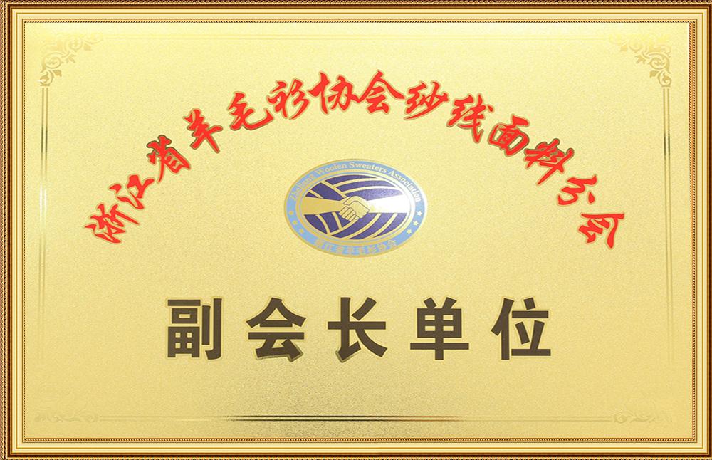 Vice president unit